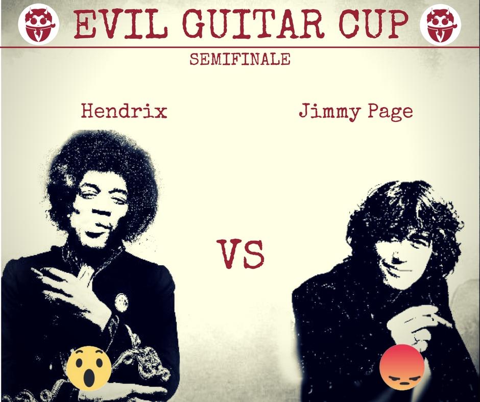Evil Guitar Cup